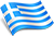 flag ellas greece 50x33